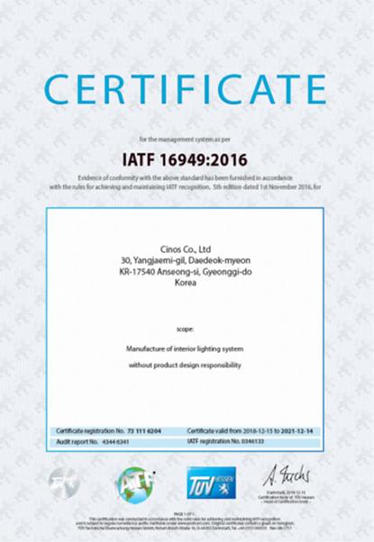 IATF 16949:2016
